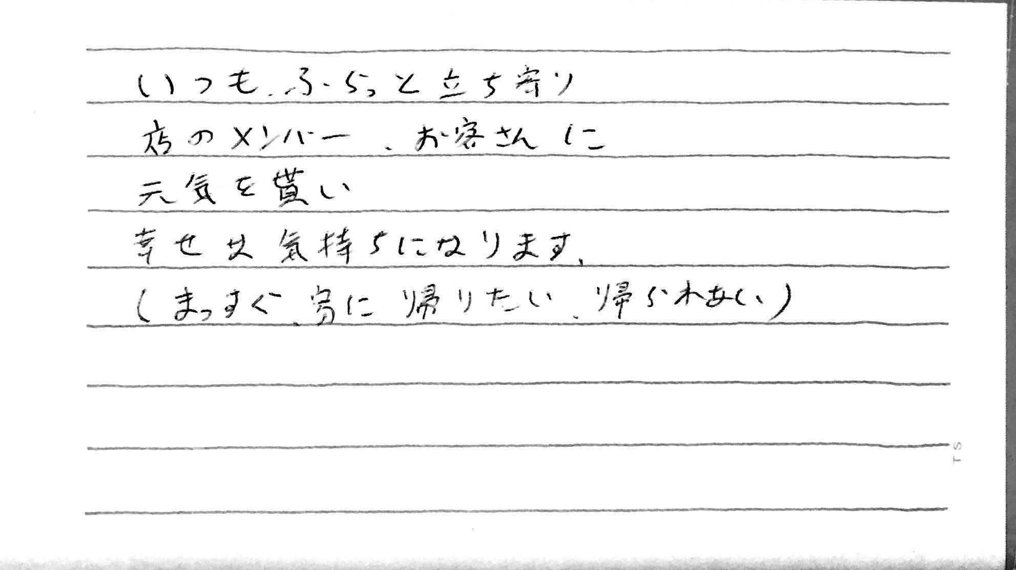 😄😄加藤さん🤓😄